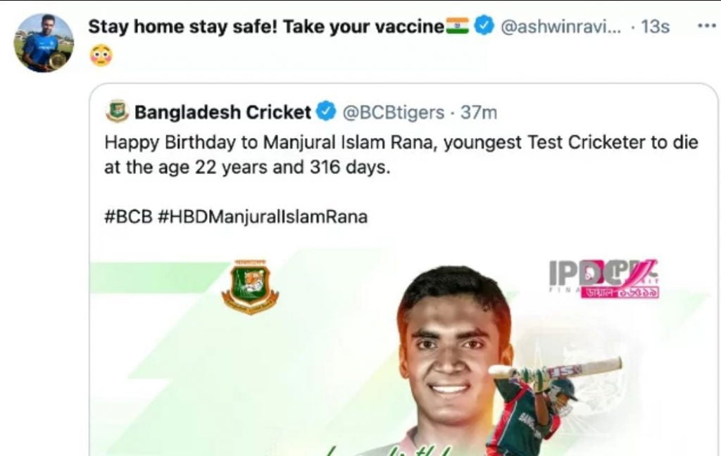Ravi Ashwin reaction to Manjural birthday post